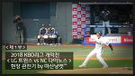 2018.03.24 [개막전] LG 트윈스 vs NC 다이노스 <1부> 관전기 by 마산냥캣™