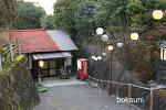 가고시마 여행 (1) 스와온센
