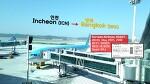 [180526] 인천-방콕 (ICN-BKK), 대한항공 (KE657), B777-300ER 탑승기