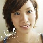 [J-POP/추천] Smile - しおり (자동재생/가사)
