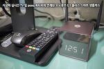 지상파 실시간 TV 및 pooq 푹티비와 연계된 우노큐브 G1 플러스 스마트 셋톱박스