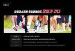 2019 울산대공원 장미축제 워킹 퍼레이드 (2019-5-26(일))