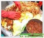 김치 담글 때~ 해남배추농원으로 예약주문! 맛있는 절임배추/절임알타리무로 편하게 담그세요
