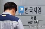 위기를 기회로 - 한국 GM 철수 우려에 대한 짧은 생각