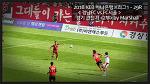 2018 K리그1 - 29R [경남FC vs FC서울] 현장 관전기 <2부> by MarShall™
