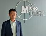 마이크로텍, '스팩 합병' 상장 통해 글로벌 진공밸브 전문기업으로 도약