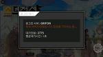 [18.08.25] 특이점 시작 및 스킨 가챠 [소녀전선 일지]