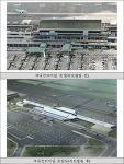 [국토교통부] 김포국제공항 국내선 청사 10년간 개선공사 후 준공, 2018년 10월 17일부터 정식 개장