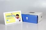 [선물용] 병원선물 '율하어린이치과' 카멜 디지털액자 납품