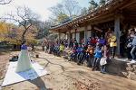 광주광역시 무등산 자연역사문화 탐방 프로그램 운영
