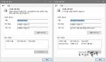 엑셀(Excel) 파일로 위장한 정보 수집 악성코드 유포 주의 (2018.9.29)