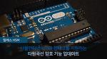 [탈레스 HSM] 사물인터넷(IoT)와 핀테크를 지원을 위한 타원곡선 암호(ECC) 기능 업데이트