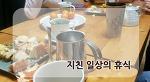"""문화공간두잇 영화인문학 """"삶은영화"""" 첫 모임 후기"""