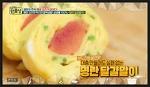 [살림9단의만물상]명란 달걀말이 만드는 법,김선영 황금레시피