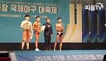 제1회 기장 국제야구 대축제 스포츠모델컨테스트 개최