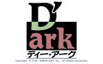 [PC-98/DOS] 디'아크 (일본판)