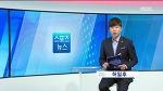 돌아온 MBC 뉴스데스크, 함께 돌아와 더 반가운 MBC 스포츠뉴스