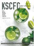 1709_KSCFC