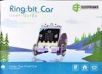 micro:bit와 Ring:bit 개봉기 2/2 - Ring:bit Car 개봉 및 설치 과정