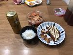 1318일차 다이어트 일기! (2018년 4월 19일)
