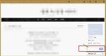 다음 블로그 사이드바에 검색창 나타나게 하기, 그리고 사이드바 검색창 위치 이동