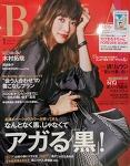 일본 유명 잡지 바이라 BAILA에 소개되었습니다