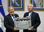 엘살바도르 한국의 뇌교육으로 평화문화 조성하다♥