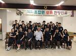 삶의모임 세보, 여름봉사소식(18.08.02).