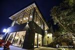 위미리 맛집, 동백꽃마을 위미리에서 만난 독특한 카페 EPL