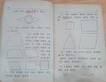 [옛배움책에서 캐낸 토박이말]63