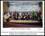 창원시장 후보 허성무의 '안상수 사기' 제4탄