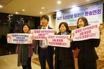 [시] 김정은위원장님 서울방문을 열렬히 환영합니다!