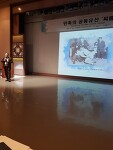 남북한씨름, 세계문화재 등재 유력