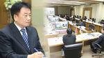 태국 KOPIA CENTER 협력사업 최종평가회 개최