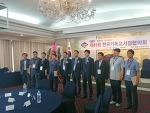 기독교서점협의회와  국민일보 MOU체결