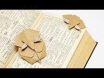 코끼리 북마크 종이접기