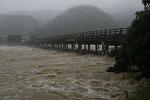 폭우사망 최소 62명 일본반응