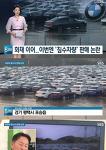 BMW 침수차량 판매