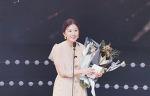 제27회 부일영화상 '공작'과 '허스토리' 상 휩쓸어