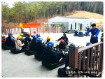 [통영가족여행 추천지]스카이라인 루지 타기