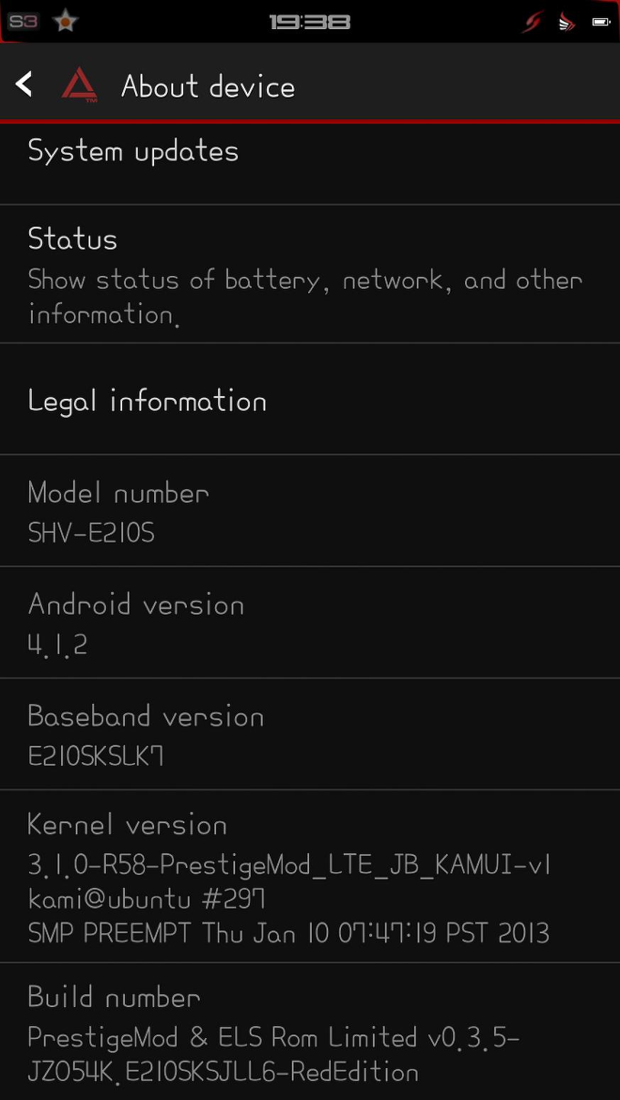 [갤럭시S3] 프레스티지 2nd 커널 v1 - SKT, KT - LTE