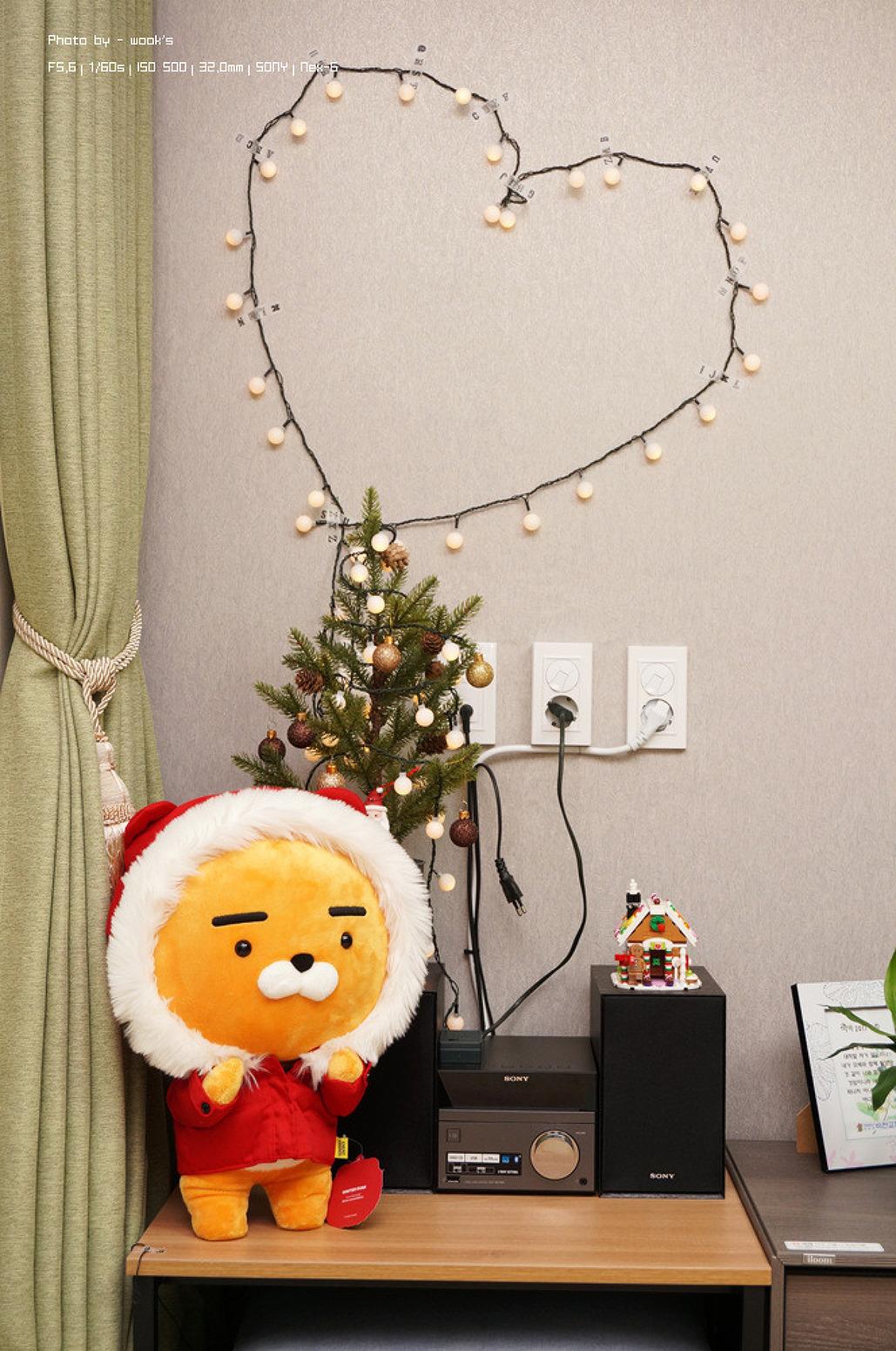 윈터 라이언과 크리스마스 ^^