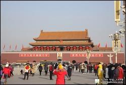 [중국여행/북경]3박 4일간의 북경여행 만리장성  금면왕조 프롤로그