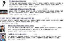박주영 레알 마드리드전 소설은 그만!