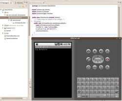 안드로이드(android) 개발환경 구성하기(ubuntu)
