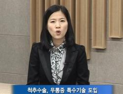[동영상] 가상 '조중동방송' 뉴스