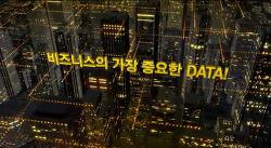 EMC  골드카피 솔루션 소개