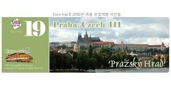 [D+16] Praha, Czech III 체코 프라하 3 - 프라하 성