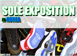 SOLE EXPOSITION - 스니커 전시회