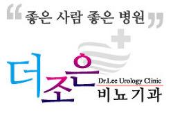 [청주비뇨기과/의학박사이승찬] 조루증수술(배부신경차단술)
